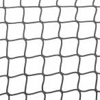 Siatka na piłkochwyt - 4,5x4,5 3mm PP