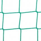 Siatka na piłkochwyty - boisko piłkarskie